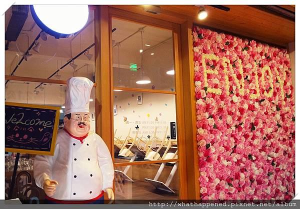 饗樂廚苑 蘆洲 義大利餐廳