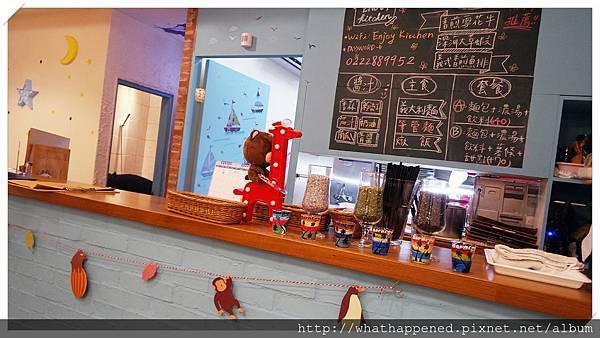 蘆洲 餐廳推薦