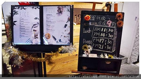 天母 士林 芝山 義大利餐廳