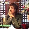 gu-tan2006-1