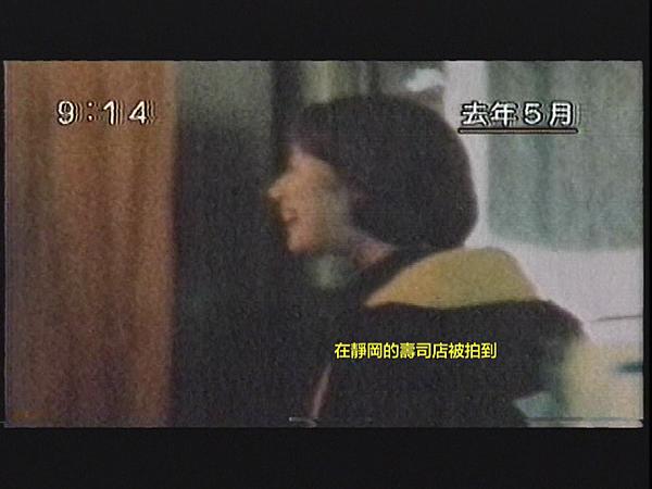 96年壽司店約會.png