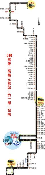 高雄-高鐵左營站-台一線-台南.bmp