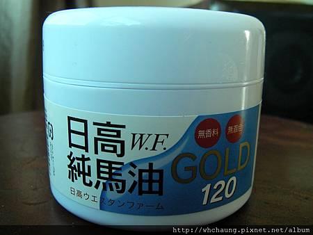 100北海到買物SANY0015 (18).JPG