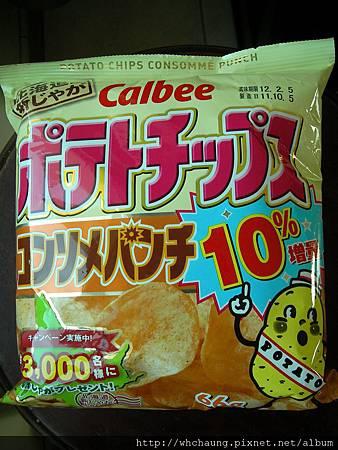 100北海到買物SANY0015 (40).JPG