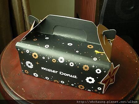 1001126摩斯聖誕禮盒SANY0309.JPG