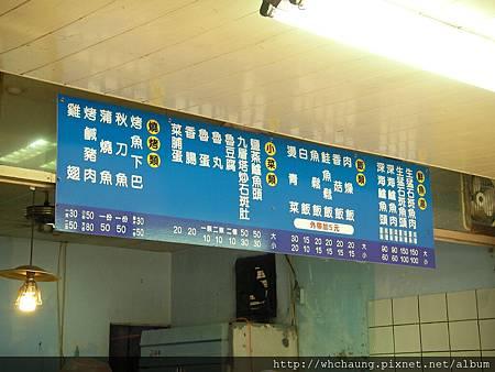 1010121-25新春台南行SANY0075 (7).JPG