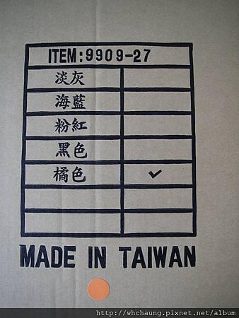 1010324行李箱SANY0333 (1)