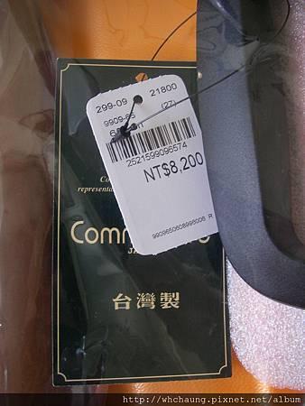 1010324行李箱SANY0333 (3)