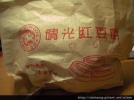 1010323晴光紅豆餅SANY0374 (1)