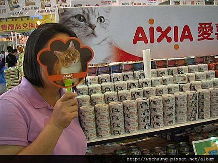 1010715寵物用品展SANY0004 (7)