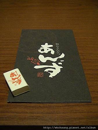 1010716杏仔豬排SANY0014 (1)