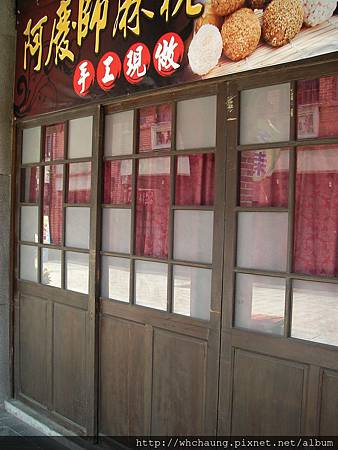 1010717三峽老街SANY0007 (11)