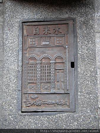1010717三峽老街SANY0007 (15)