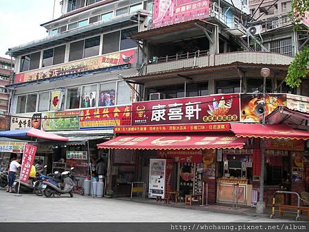 1010717三峽老街SANY0007 (22)