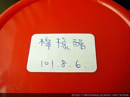 1010806檸檬醋SANY0147 (3)