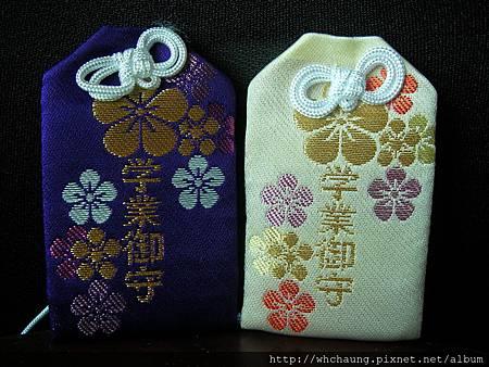 103年0809-0813日本北九州之旅相機照片SANY0175(270)
