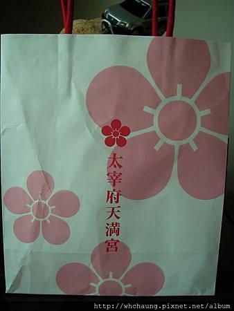 103年0809-0813日本北九州之旅相機照片SANY0175(276)