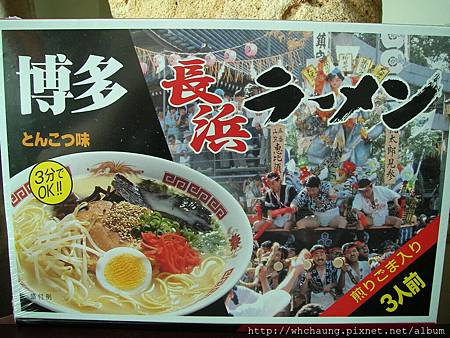 2013九州買物SANY0175(15)