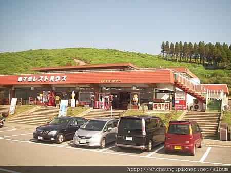 20130811-12阿蘇火山SANY0175(33)