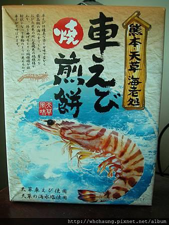 2013九州買物SANY0175(26)