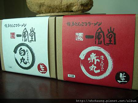 2013九州買物SANY0175(24)