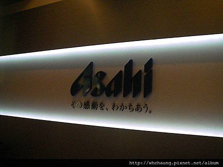20130812朝日啤酒廠+福岡市區SANY0175(256)