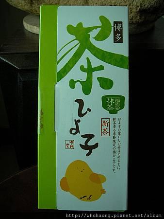 2013九州買物SANY0175(30)