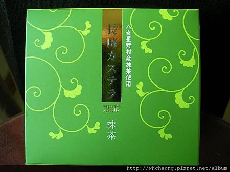 2013九州買物SANY0175(20)