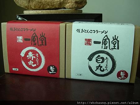 2013九州買物SANY0175(23)