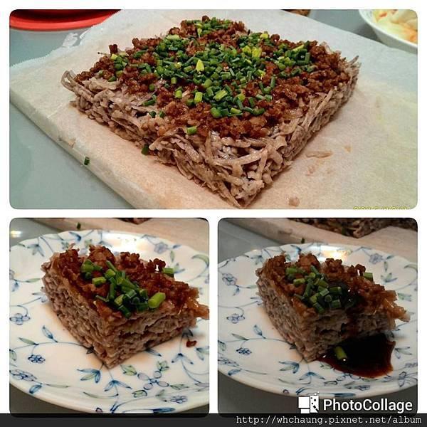 2016.10.01 台南芋粿