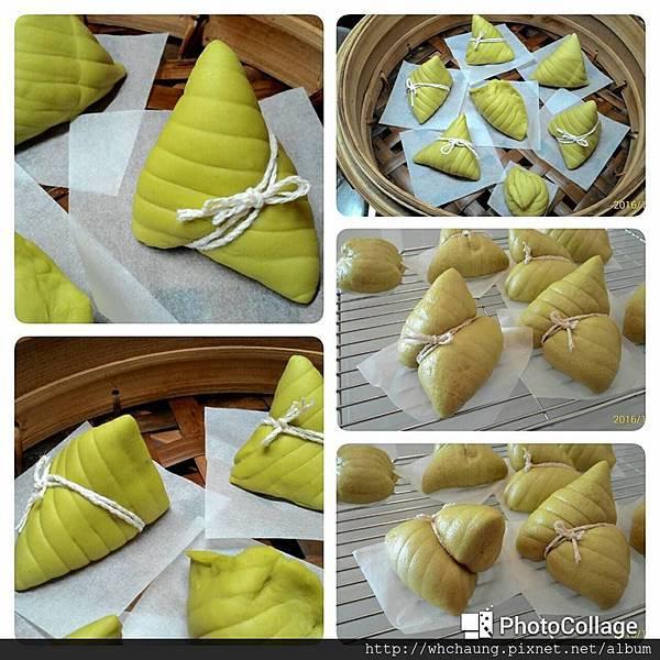 2016.11.07粽子造型豆沙包