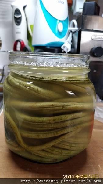 106.07.12醃長豆2-2