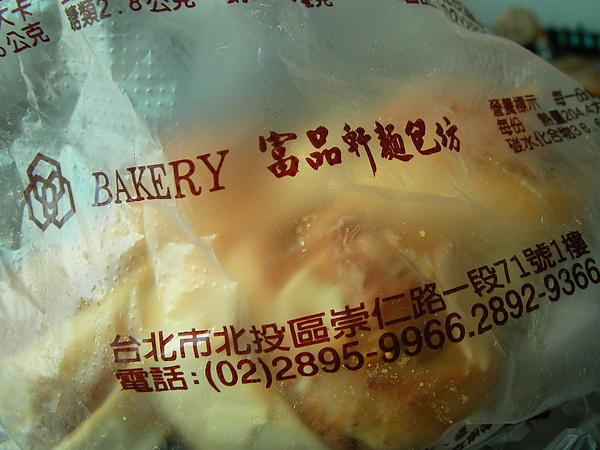 990806富品軒麵包SANY0025 (5).JPG