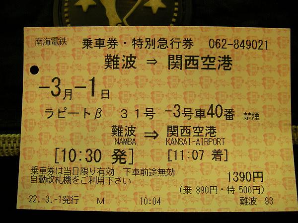 SANY0576.JPG