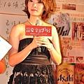 991027 信義威秀首映會 099.jpg