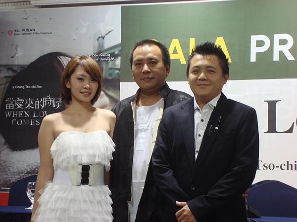 《當愛來的時候》驚艷釜山影展 記者會媒體提問踴躍