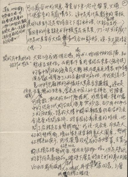 信2.jpg