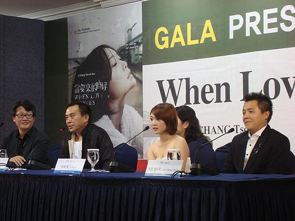 《當愛來的時候》在釜山影展國際記者會上受還國媒體高度關切