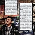 ELLE雜誌3.jpg