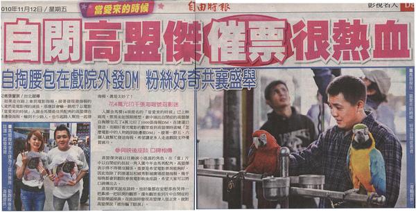 news 001.jpg