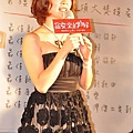 991027 信義威秀首映會 102.jpg