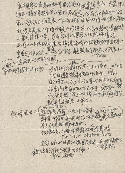 信4.jpg
