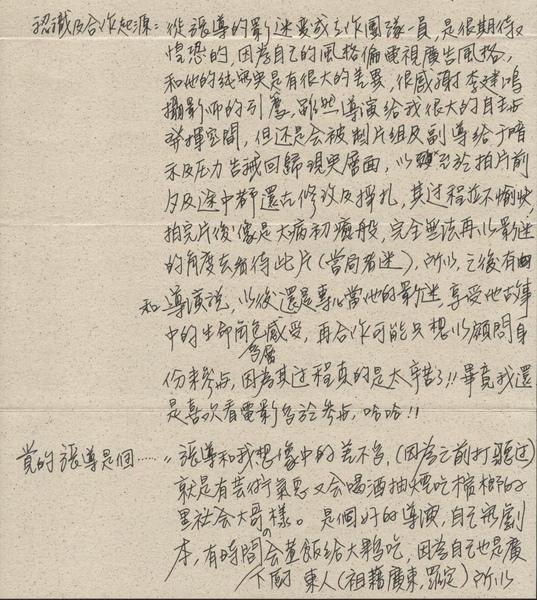 信1.jpg