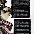 ELLE雜誌2.jpg