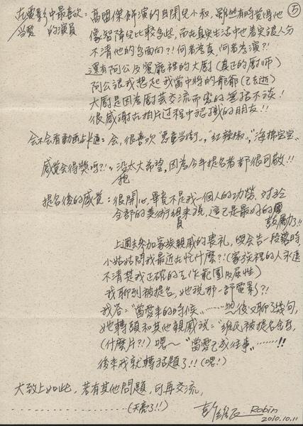 信5.jpg