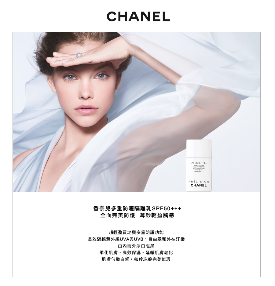 CHANEL.bmp
