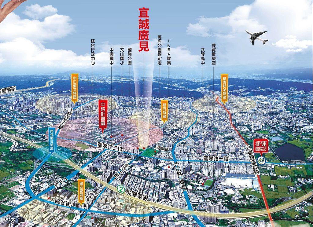 14-0918-宜誠廣見-4k海報-背面-jq-1