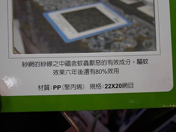 P1130053.JPG
