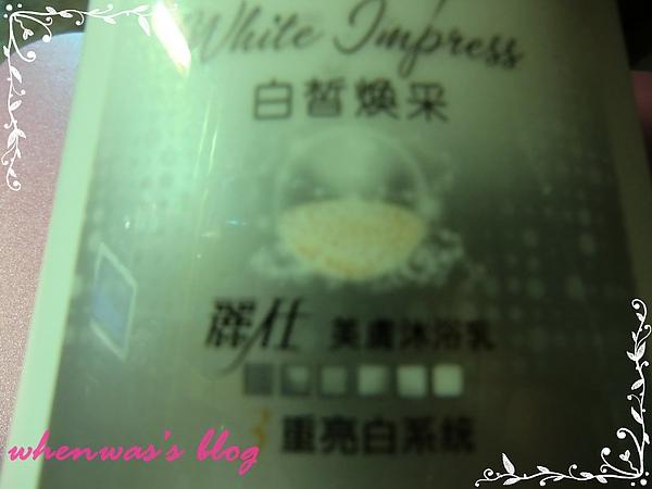 CIMG0261.JPG