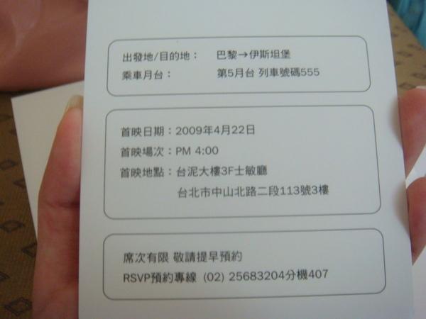 DSC06604.JPG
